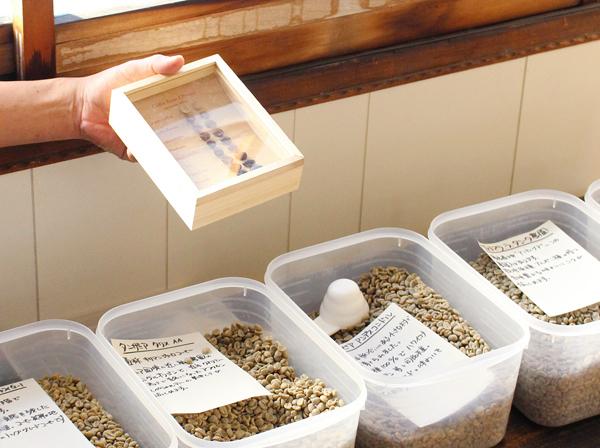 橿原市八木町のスペシャルティコーヒーのカフェ。コーヒー豆を焙煎します。