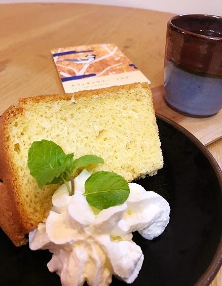 米粉のシフォンケーキはプレーンです。