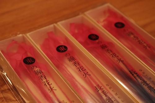関東の線香花火は紙のこより。